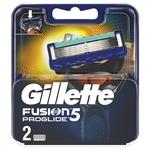 Rezerve Proglide Fusion Gillette 2buc.