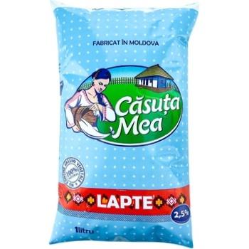 Молоко Casuta Mea 2,5% 1л - купить, цены на Метро - фото 1
