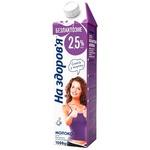 Молоко На Здоровье без лактозы 1л