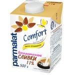 Frisca fara lactoza Parmalat 11% 500g