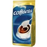 Frisca uscata pentru cafea Coffeeta 400g