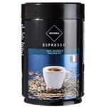 Молотый кофе Rioba Platinum в металлической банке 250г