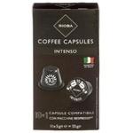 Кофе в капсулах Rioba Nespresso Intenso 10x5г