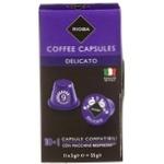Кофе в капсулах Rioba Nespresso Delicato 10x5г