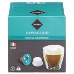 Cafea portionata Rioba Dolce Gusto cappucino16x12g