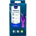 Нитриловые перчатки одноразовые METRO Professional размер M 10шт