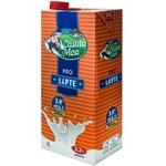 Молоко UHT Casuta Mea 3,2% 1л