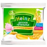 Biscuiti Heinz 60g