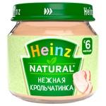 Pireu Heinz iepure 80g