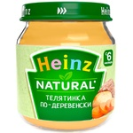 Pireu Heinz carne vitel ca la sat 120g