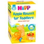Biscuiti HiPP cu mere 150g