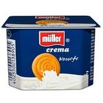 Крем-йогурт Muller с печеньем 125г