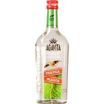 Текила Agavit Bianco 38% 0,7л