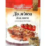 Condimente pentru carne Pripravka 30g