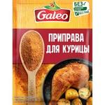 Специи для курицы Galeo 20г