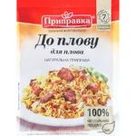 Condimente pentru pilaf Pripravka 30g