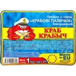 Bastonase de crabi Vici 1kg