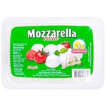 Mozzarela biluțe Drochia 250g