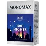 Ceai Monomah negru infuzie 1001 Noapte 90g