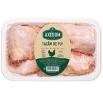 Суповой набор Axedum охлажденная 1кг