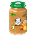 Pireu Gerber Ragu vita/legume 190g