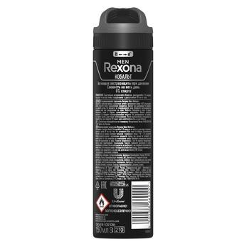 Дезодорант спрей Rexona Men Cobalt 150мл - купить, цены на Метро - фото 2