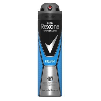 Дезодорант спрей Rexona Men Cobalt 150мл - купить, цены на Метро - фото 1