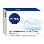 Мыло Nivea Crem Soft 100г