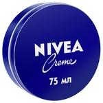 Crema de corp Nivea 75ml