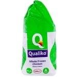 Pui Qualiko pentru grill congelat 1,4kg