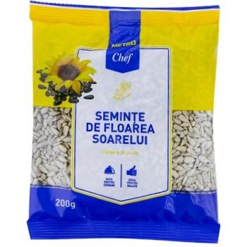 Seminte de floarea-soarelui METRO Chef 200g - cumpărați, prețuri pentru Metro - foto 1