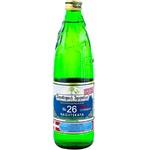 Apa minerala cabogazoasa Nagutskaia Nr 26 sticla 0,5l
