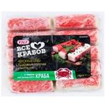 Bastonase crab carne Vici naturala congelati 200g