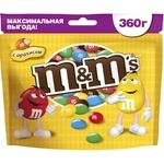 Drajeuri M&M's cu arahide 360g