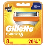 Rezerve Gillette ProGlide 8buc