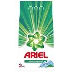 Detergent automat Ariel Mountain Spring 4kg