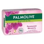 Sapun solid Palmolive Orhidee 90g