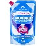 Lapte Condensat Zarecie 8,5% 450g
