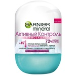 Deodorant roll-on Garnier Action 50ml