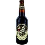 Пиво темное Kozel стекло 0,5л