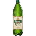 Пиво светлое Львівське 1715 ПЭТ 2,3л