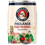 Пиво нефильтрованное Paulaner 5л