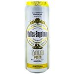 Пиво светлое Volfas Engelman Balta Pinta ж/б 0,568л