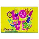 Album pentru desen AB-15 20 file
