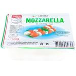 Mozzarella Ciliegine Latte 200g