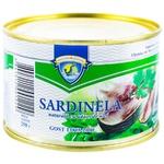 Sardinella Morkoy Kotik în ulei 250g