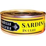 Sardina în ulei Latviiskaia Imperia 240g