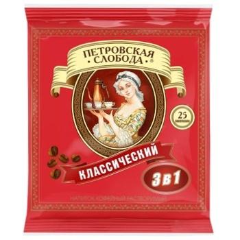 Кофе растворимый Петровская Слобода 3в1 классический 25x20г - купить, цены на Метро - фото 1