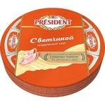 Сыр плавленый President с ветчиной 140г
