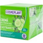 Crema fata zi Cosmeplant 50ml